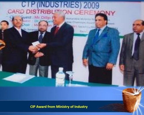 CIP Award from Ministry of Industry