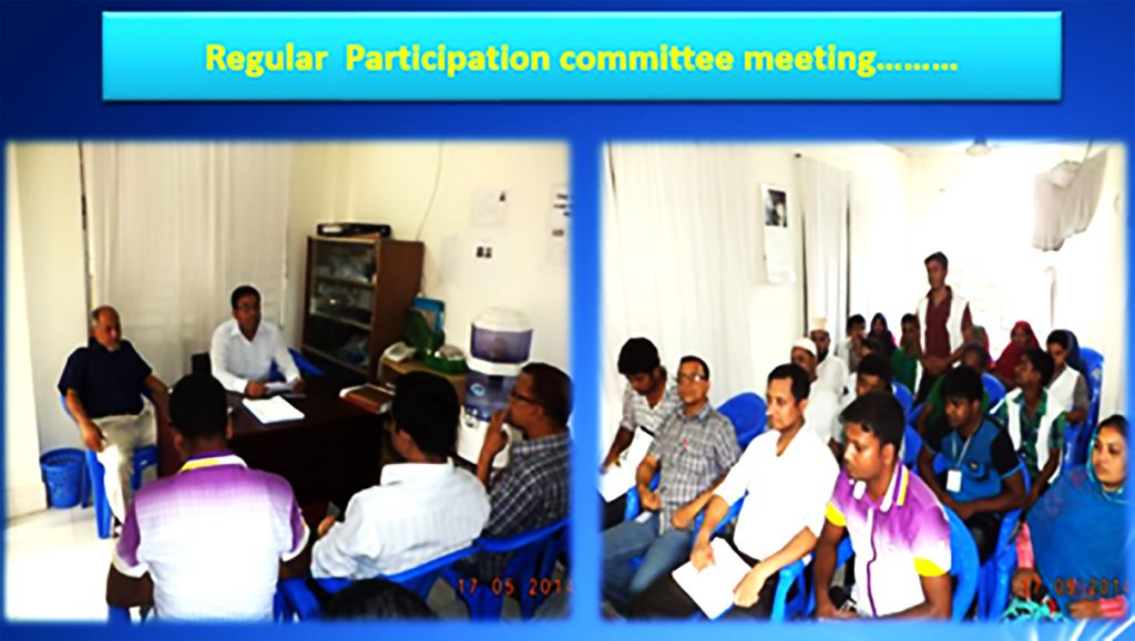 Regular participation committee meeting